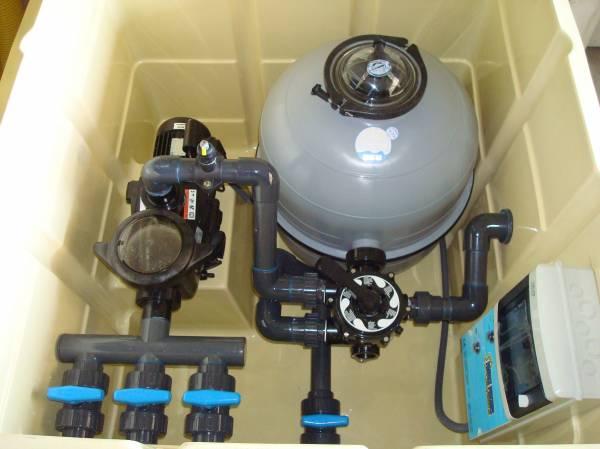 Equipements et produits de traitement et filtration de l for Local technique ramses